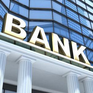 Банки Заокского