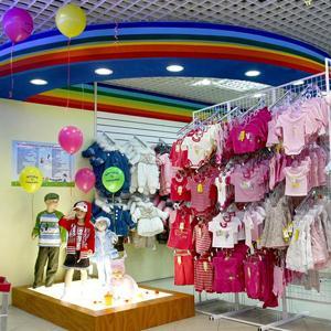 Детские магазины Заокского