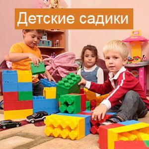 Детские сады Заокского