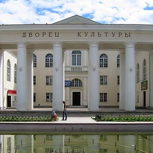 Дворцы и дома культуры Заокского