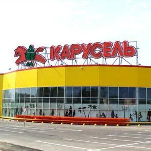 Гипермаркеты Заокского