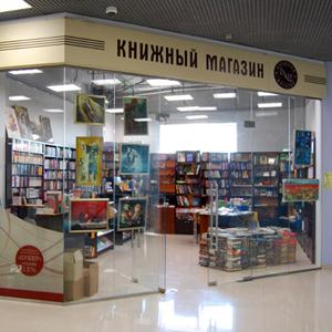 Книжные магазины Заокского