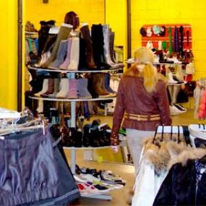 Магазины одежды и обуви Заокского