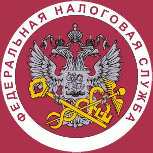 Налоговые инспекции, службы Заокского