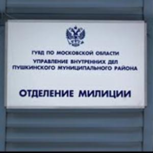 Отделения полиции Заокского