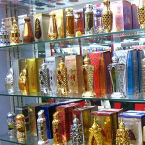 Парфюмерные магазины Заокского