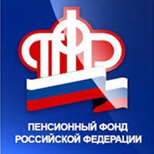 Пенсионные фонды Заокского