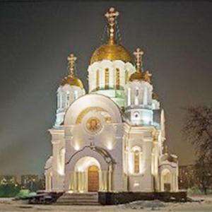 Религиозные учреждения Заокского