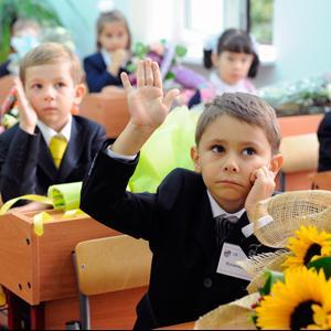 Школы Заокского