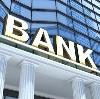 Банки в Заокском