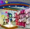 Детские магазины в Заокском