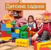 Детские сады в Заокском