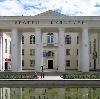Дворцы и дома культуры в Заокском