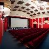 Кинотеатры в Заокском