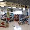 Книжные магазины в Заокском