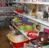 Магазины хозтоваров в Заокском