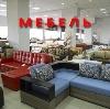 Магазины мебели в Заокском
