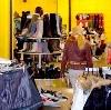 Магазины одежды и обуви в Заокском