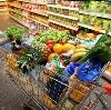 Магазины продуктов в Заокском
