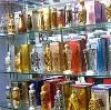 Парфюмерные магазины в Заокском