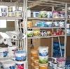 Строительные магазины в Заокском