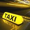 Такси в Заокском