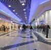 Торговые центры в Заокском