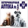 Ветеринарные аптеки в Заокском