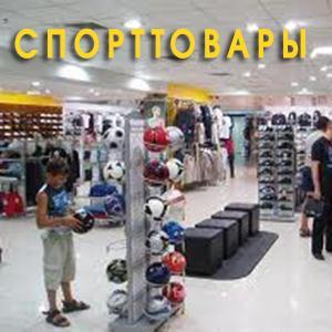 Спортивные магазины Заокского