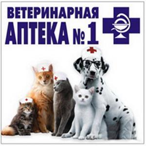 Ветеринарные аптеки Заокского